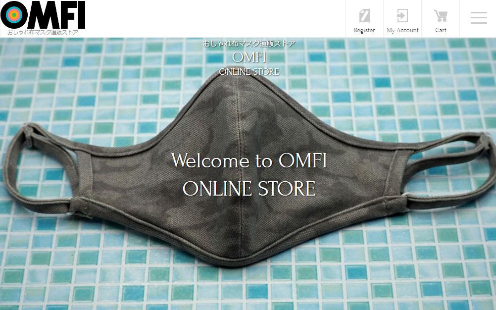 おしゃれ布マスク通販ストア【OMFI】リンク