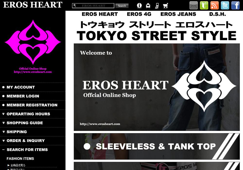 Website「エロスハート」イメージ