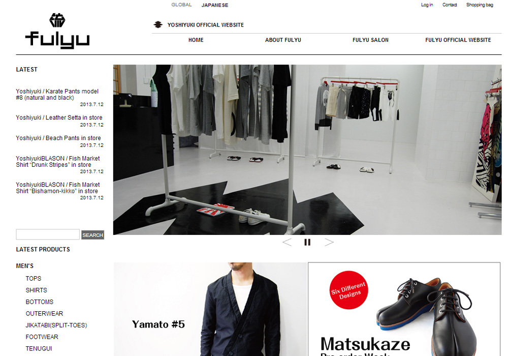Website「Fulyu Global Official Site」イメージ