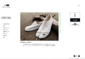 Website「丸五義志」イメージ