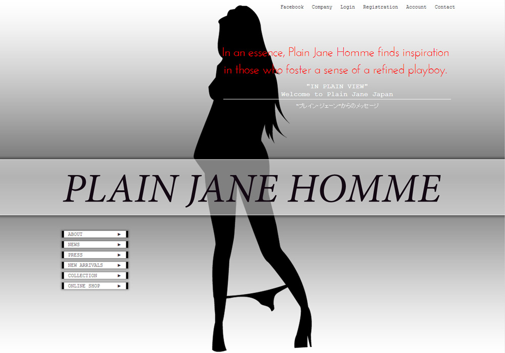 Website「Plain Jane Japan」イメージ