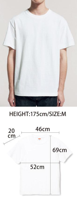 ユナイテッドアスレ無地Tシャツ「6.0oz/4208シルエット」