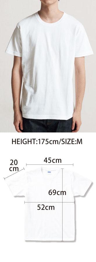 ユナイテッドアスレ無地Tシャツ「7.1oz/4252シルエット」
