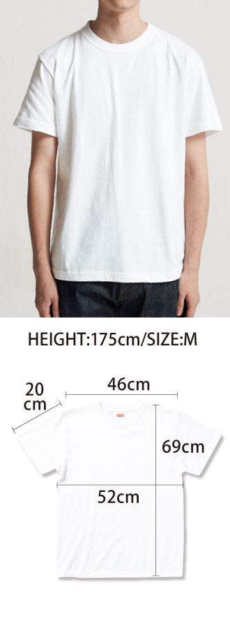 ユナイテッドアスレ無地Tシャツ「5.6oz/5001シルエット」