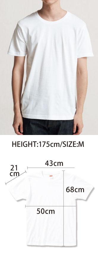 ユナイテッドアスレ無地Tシャツ「5.0oz/5401シルエット」