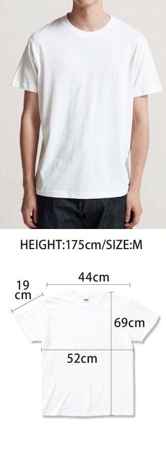 ユナイテッドアスレ無地Tシャツ「4.0oz/5806シルエット」