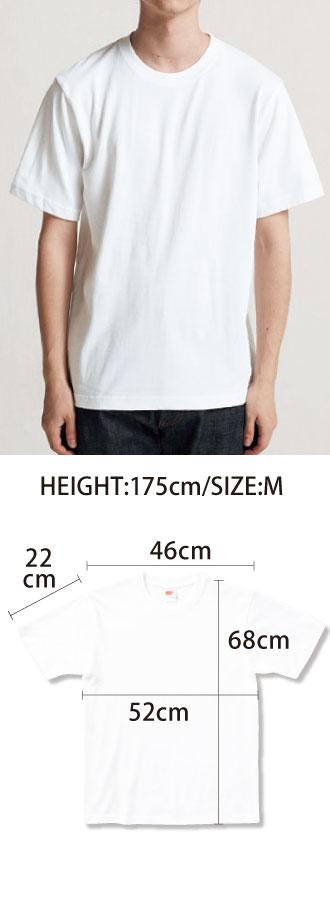 ユナイテッドアスレ無地Tシャツ「6.2oz/5942シルエット」