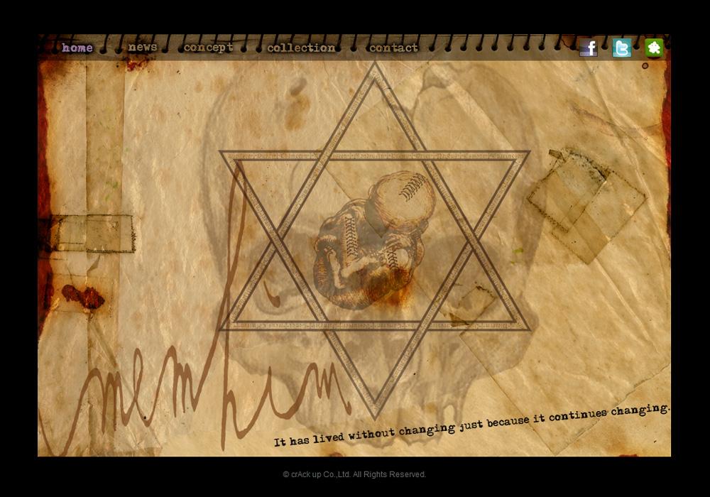 Website「memhim」イメージ