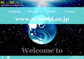 Website「NEXT WORLD株式会社」イメージ