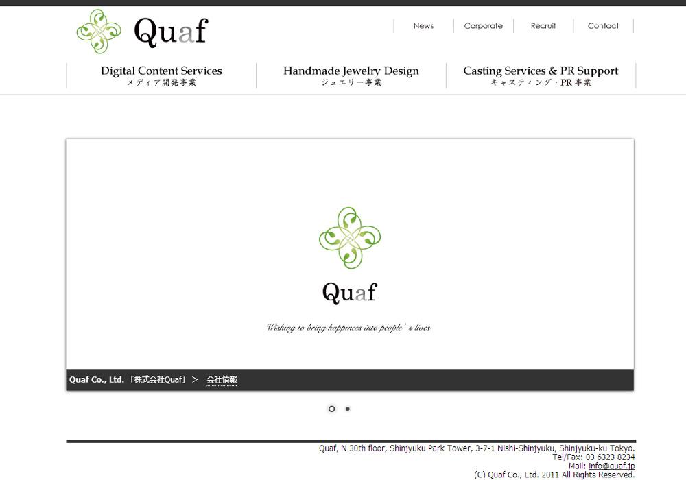 Website「Quaf」イメージ