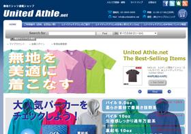 Website「ユナイテッドアスレ.net」イメージ